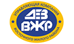 Логотип компании ДЕЗ ВЖР
